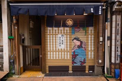 2019-06-14 - Asakusa-5