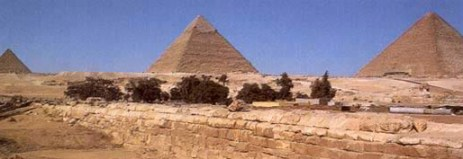 Another view of Giza