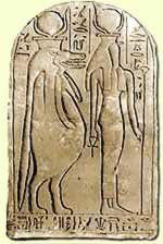A Stelae with Tarwet and Meretseger Both Wearing the Headdress of Hathor