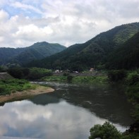 The Gonogawa River