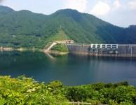 Nukui Dam