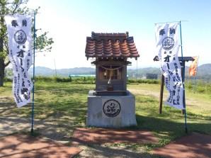 Motorcycle Shrine