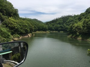Dam lake in Kitsuka