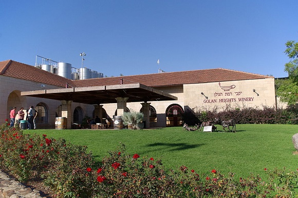 The Golan Heights Winery (photo by Ori~)