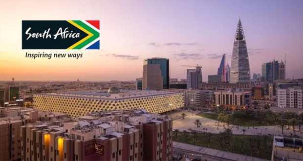 Saudi Arabian city with SA Tourism logo