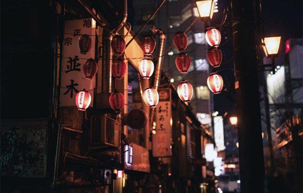 Tokyo street lamps at night