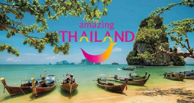 Amazing Thailand image with logo