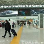 Rom Fiumcino Abflughalle Terminal 1