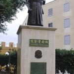 Statue des japanischen Samurai Hasekura Tsunenaga