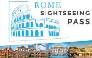 Rome Sightseeing Pass
