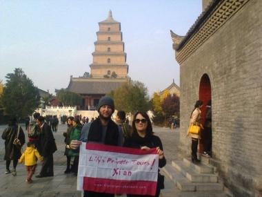 Touring the Big Wild Goose Pagoda