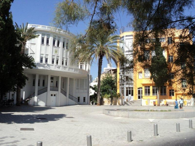 Bialik Square And The Old Town Hall Of Tel Aviv
