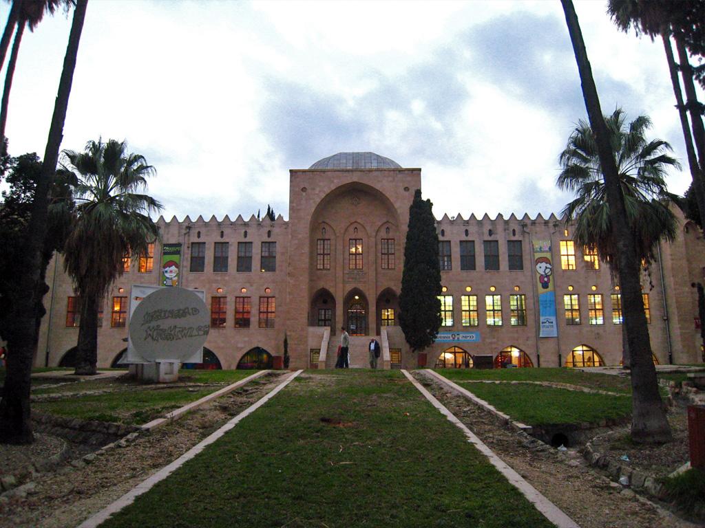 Madatech - Main Building