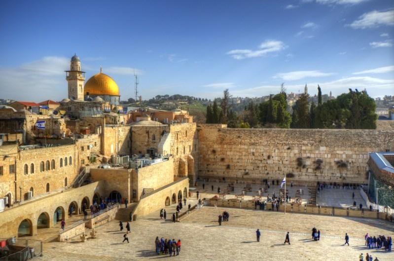 Transfer From Jerusalem To Eilat / From Eilat To Jerusalem