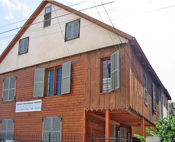 Mainefriendshiphouse Tamarah