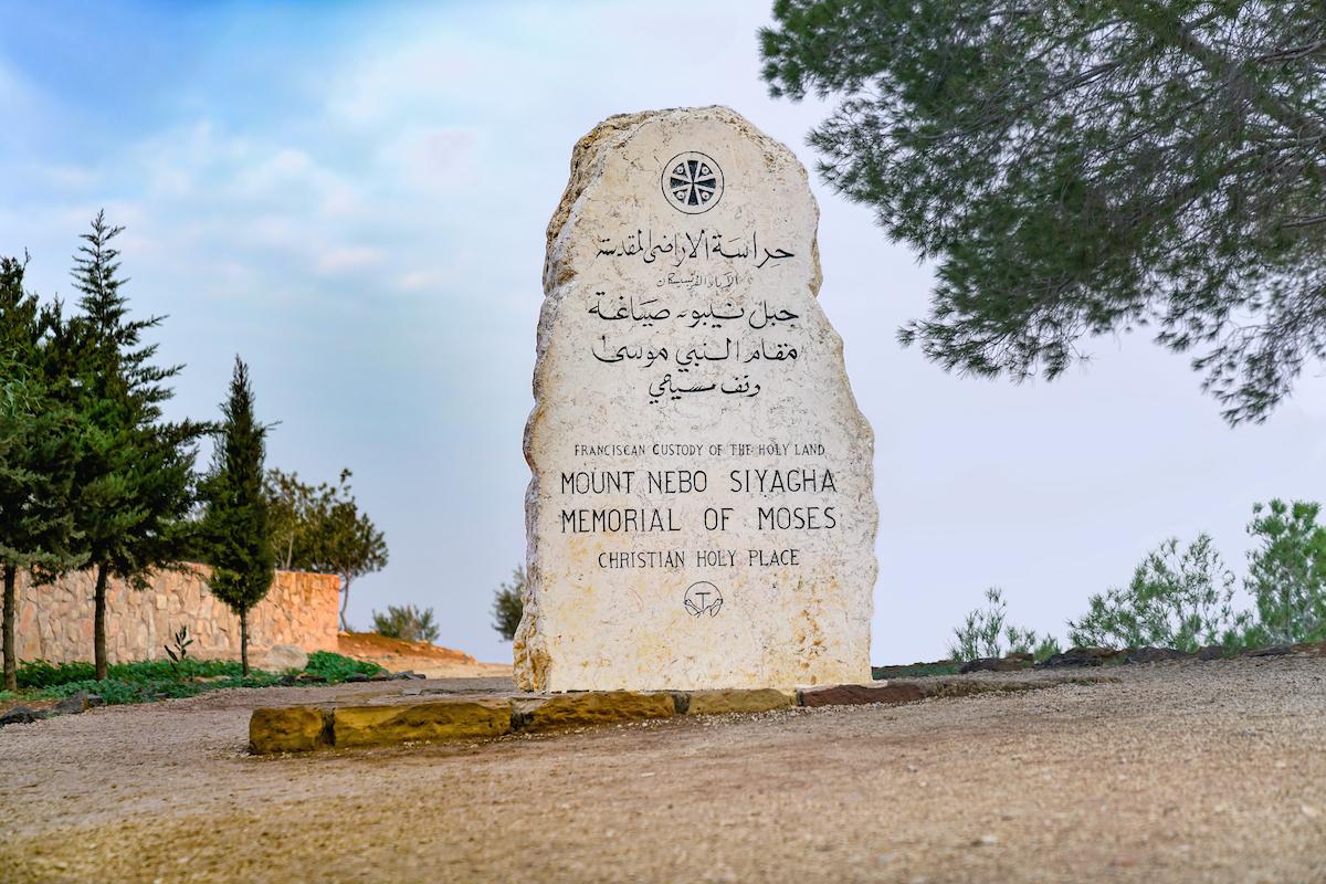 Petra, Wadi Rum, Amman & Highlights Of Jordan - 4 Day Tour From Jerusalem Or Tel Aviv 9