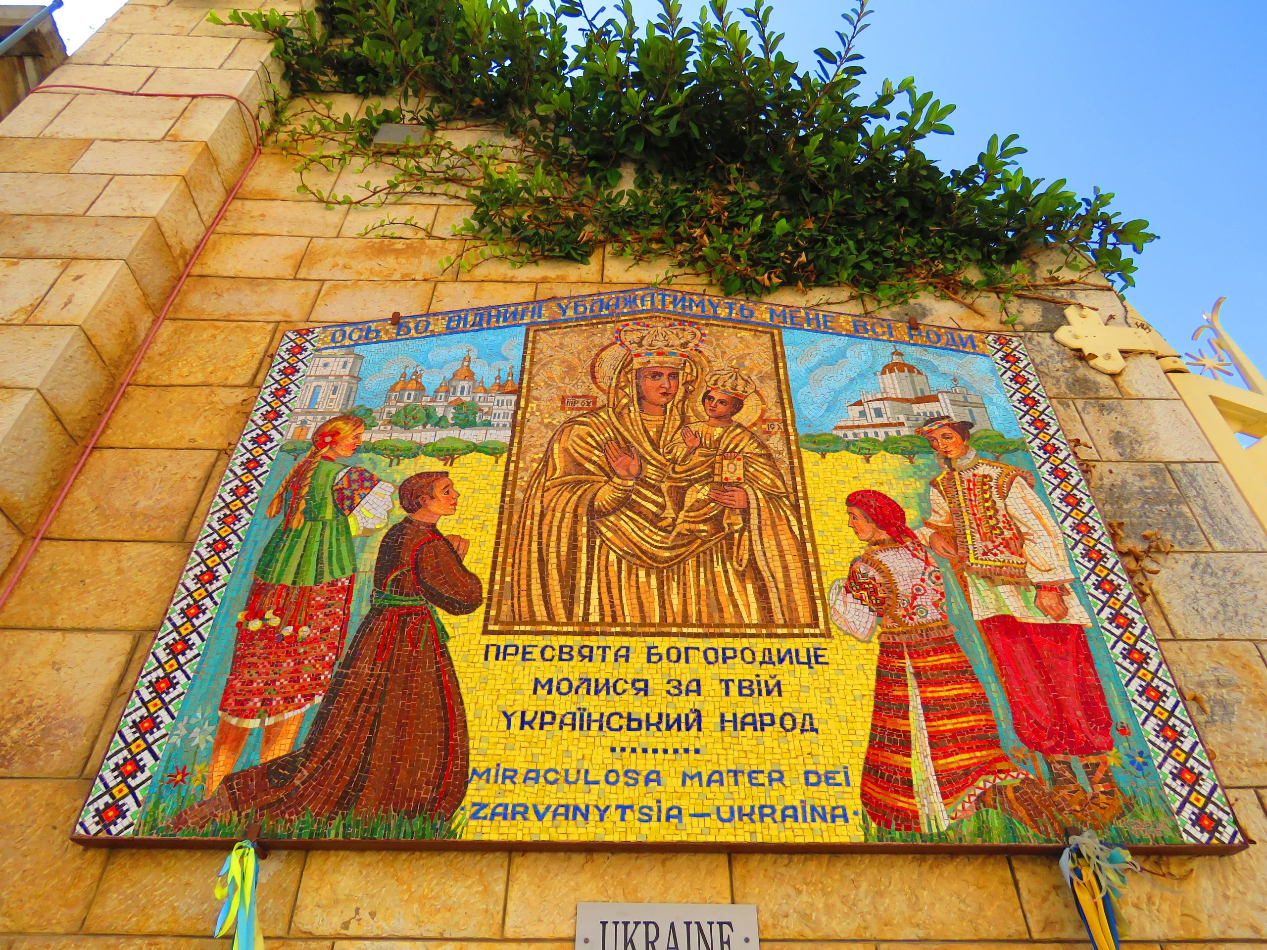 Galilee, Nazareth And More Tour 8