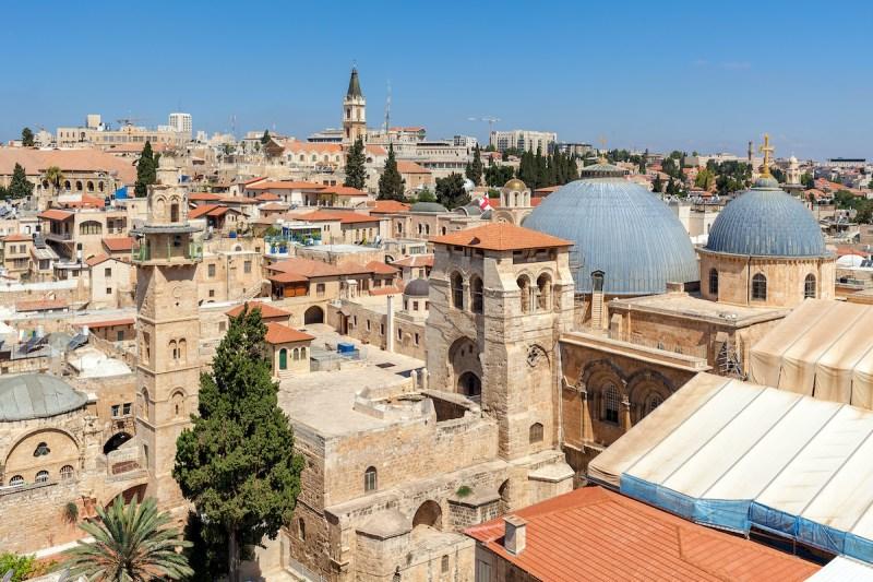 Highlights Of Jerusalem Walking Tour 7