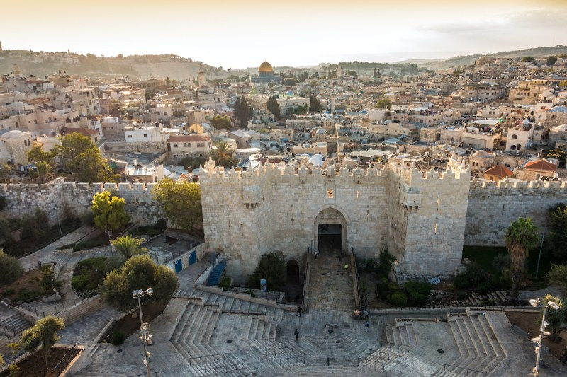 Jerusalem, Bethlehem, And Dead Sea Day Tour From Eilat4