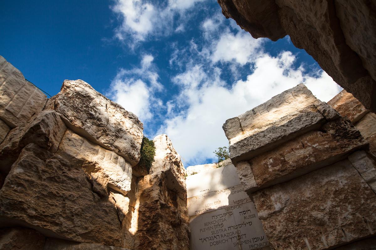 Jerusalem Old City And Yad Vashem Tour 6