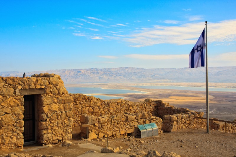 Masada, Ein Gedi, Dead Sea, & More Tour2