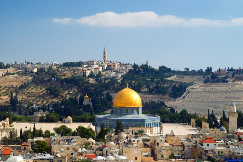 Jerusalem Day Tour