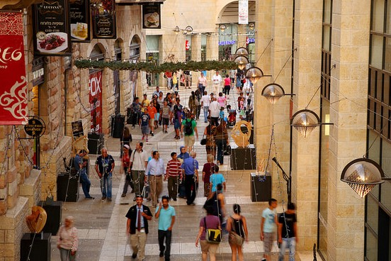 How to claim a VAT Refund in Israel.