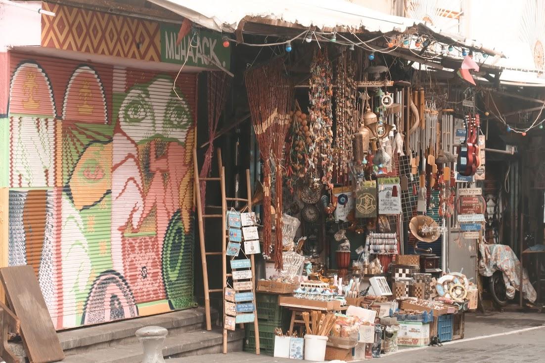 Jaffa Flea Market