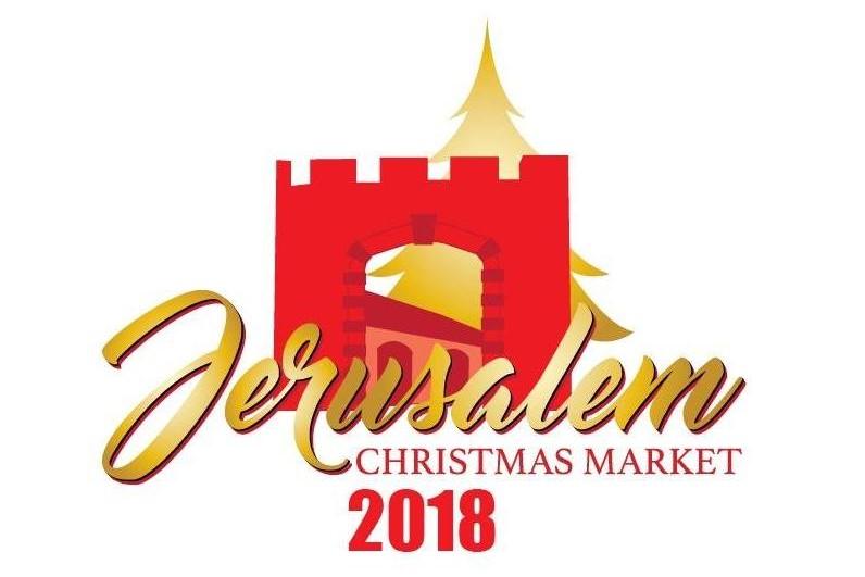 Jerusalem Christmas Market
