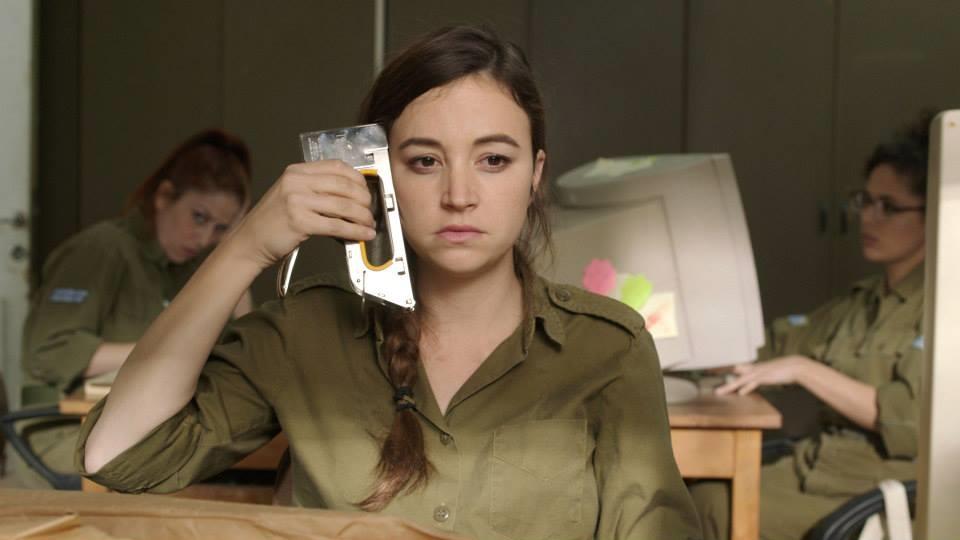 Israeli Film - Zero Motivation