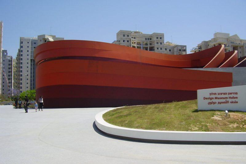 Design Museum Holon 1