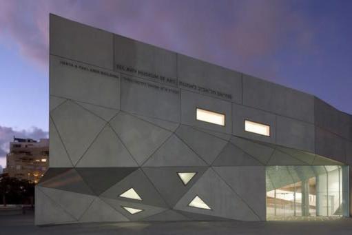 Tel Aviv Museum Exhibit