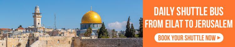 Jerusalem Eilat