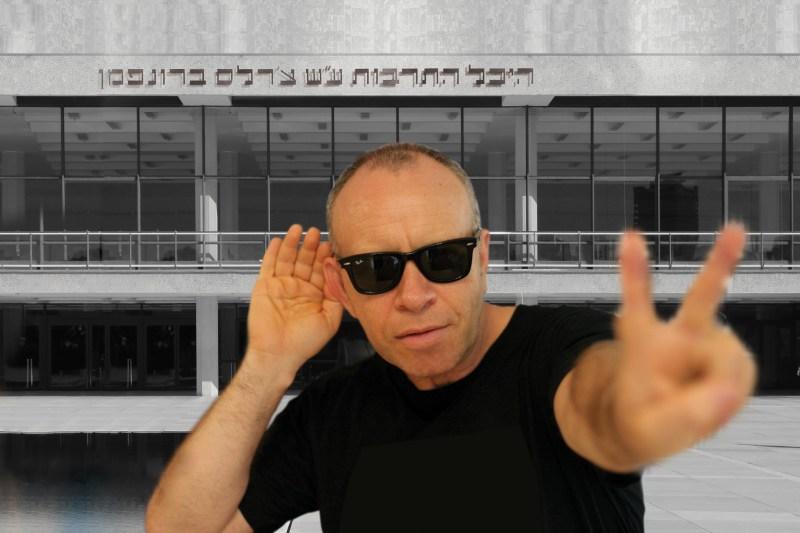 Behind The Songs In Tel Aviv