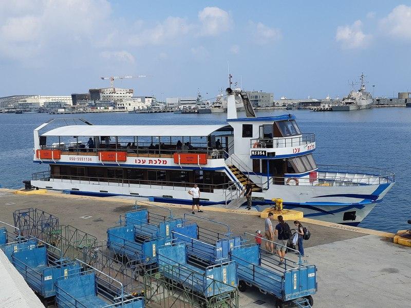 Akko Ferry