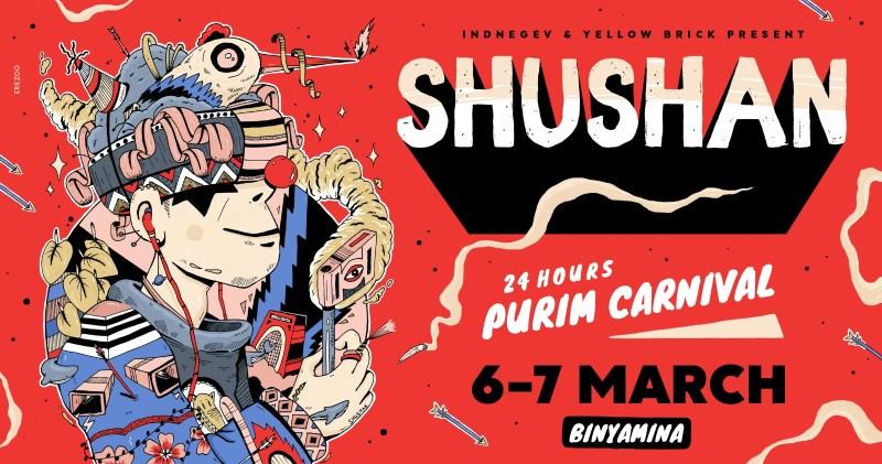 Shushan Indnegev Carnival