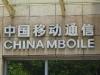 china-mboile