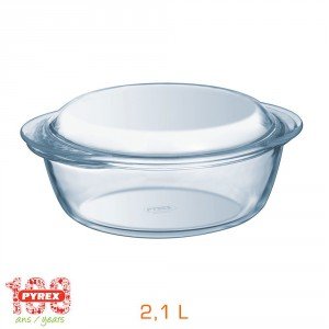 cocotte-en-vitroceramique-ronde-21-litres-transparent-239x203x94cm