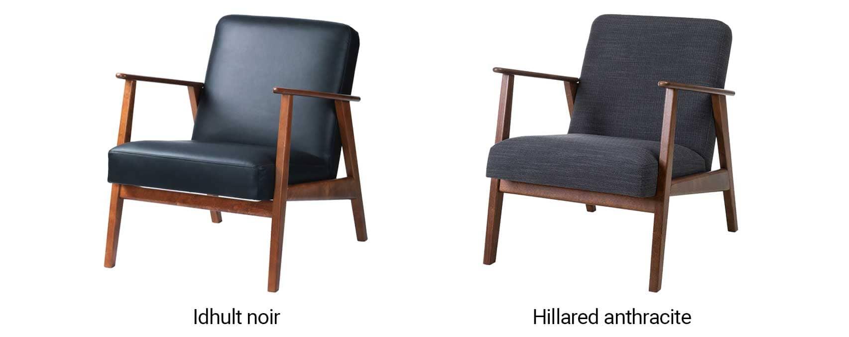 test avis fauteuil ikea ekenaset