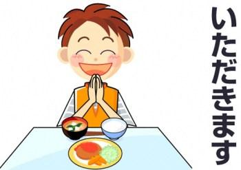 pratiques de rencontres au Japon