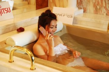 best_of_femme_japonaise