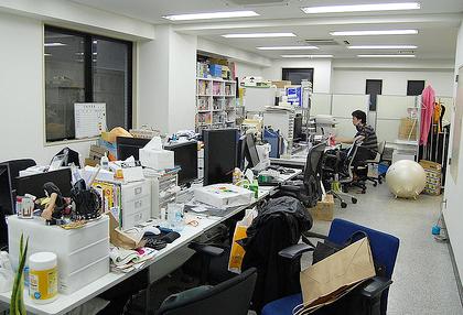 Enquête sur le travail au japon tout le japon