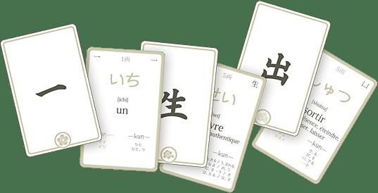 flashcards kanji
