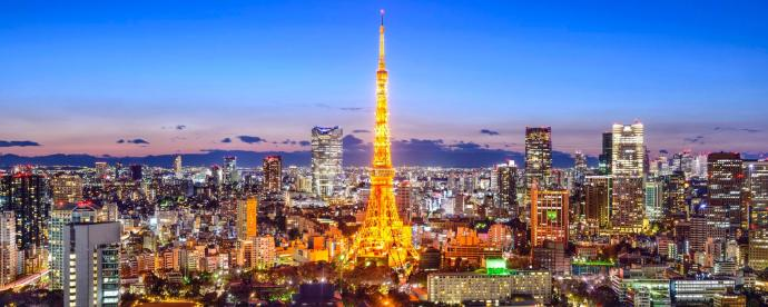 image Japon