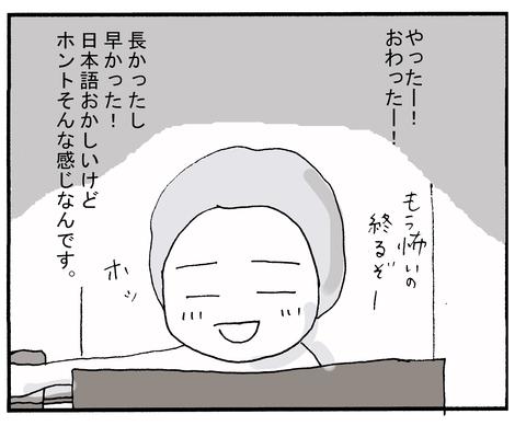 体験4-1
