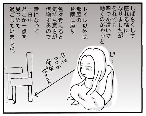 妊婦1-3