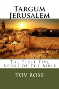 Targum Jerusalem Cover