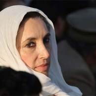 The Final Moments of Benazir Bhutto