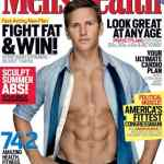 Rep. Aaron Schock Accused Of Misusing Campaign Funds To Further Exercise Habit