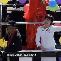 Japan's First Lady Akie Abe Joins Tokyo Gay Pride Parade: VIDEO
